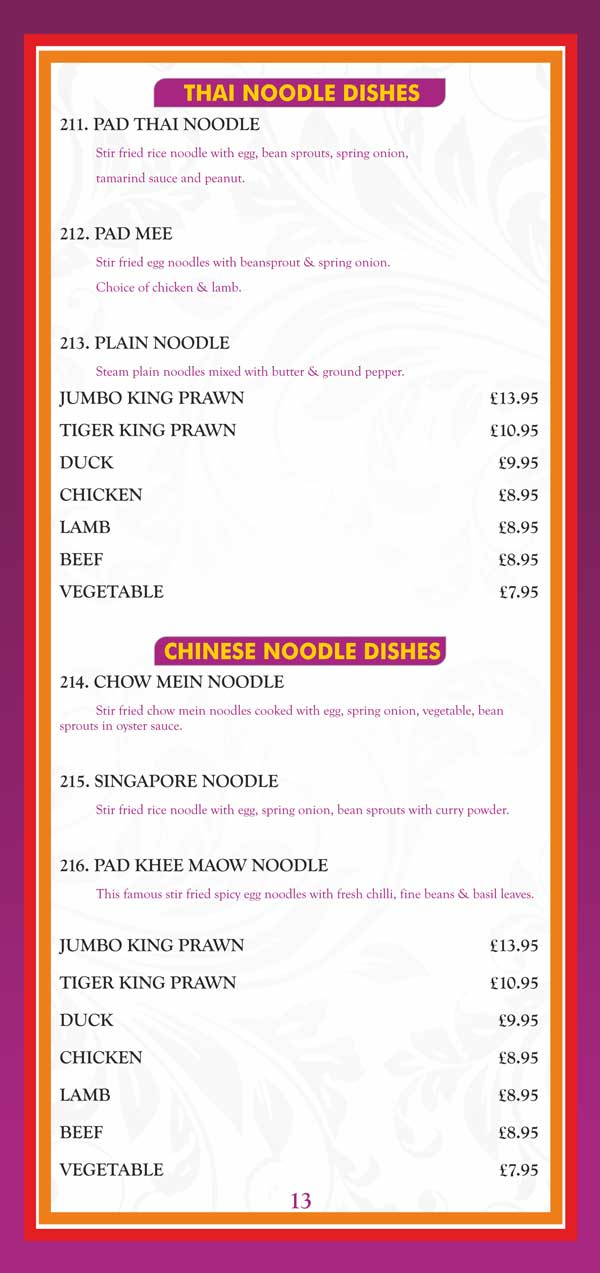 spice of mull restaurant isle of mull bangladeshi indian chinese thai cuisine food
